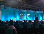 التجهيزات الخاصه باللقاء الافتتاحى للمؤتمر الوطنى الأول للشباب
