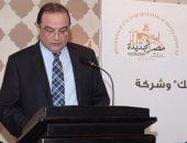 المهندس هانى الديب رئيس شركة  مصر الجديدة