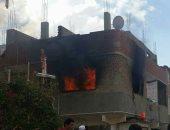 حريق شقة - صورة أرشيفية