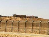 الحدود المصرية - الإسرائيلية