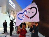 مظاهرة اسرائيلية امام سفاره روسيا بتل أبيب