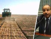 النائب هشام الشعينى رئيس لجنة الزراعة فى مجلس النواب