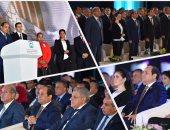 """""""المؤتمر الوطنى"""" كسر حاجز الصمت والرهبة بين الدولة والشباب"""