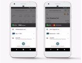 خدمة Android Pay