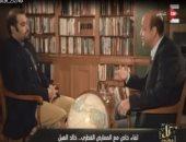 خالد الهيل فى حواره مع الإعلامى عمرو أديب