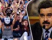 مظاهرات فى فنزويلا ضد الرئيس - صورة أرشيفية