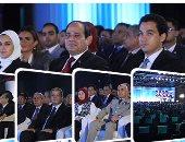 الرئيس السيسى يشهد الجلسة الختامية لمؤتمر الشباب