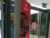 فعاليات الملتقى باكاديمية الفنون