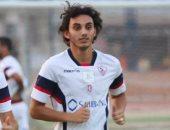 محمد مجدى مدافع الزمالك