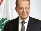 الرئيس اللبنانى العماد ميشال عون