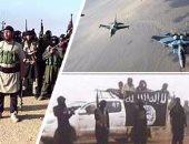 تنظيم داعش ـ قوات التحالف الدولى ـ صورة أرشيفية