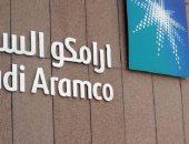 شركة النفط السعودية العملاقة أرامكو
