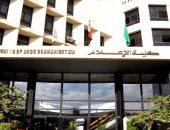 كلية الإعلام بجامعة القاهرة