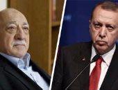 فتح الله جولن وأردوغان