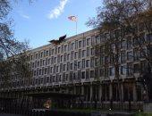 السفارة الأمريكية بلندن - ارشيفية