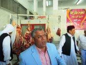 المهندس السيد أبو اليزيد وكيل وزارة التموين بمطروح