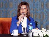السفيرة نبيلة مكرم عبد الشهيد وزيرة الدولة للهجرة وشئون المصريين بالخارج