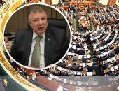 مجلس النواب واللواء عاطف يعقوب رئيس جهاز حماية المستهلك
