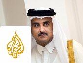 تميم بن حمد وقناة الجزيرة