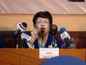 الدكتورة نوال الدجوى رئيس مجلس أمناء جامعة MSA