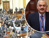 اللواء سعيد طعيمة عضو مجلس النواب عن حزب المصريين الأحرار