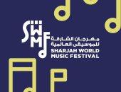 مهرجان الشارقة للموسيقى العالمية