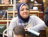 النائبة مى محمود