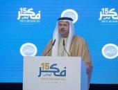 وزير الدولة الإماراتى للشوؤن الخارجية أنور قرقاش