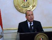 الدكتور إسماعيل عبد الحميد محافظ دمياط