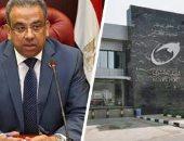 عصام الصغير رئيس هيئة البريد المصرى