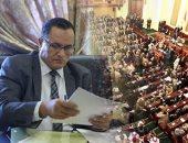 الدكتور عمر حمروش ، امين سر اللجنة الدينية بمجلس النواب