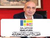 الدكتور خالد سرور رئيس قطاع الفنون التشكيلية