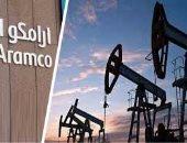 أرامكو تستأنف إرسال شحنات النفط لمصر