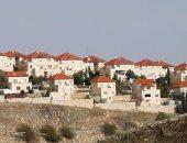 مستوطنات ـ صورة أرشيفية