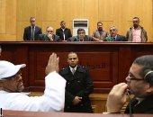 قضية كتائب حلوان ـ أرشيفية