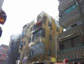 حريق شقة-أرشيفية
