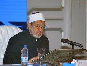 أحمد الطيب - أرشيفية