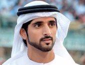 الشيخ حمدان بن محمد بن راشد المكتوم