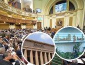 البرلمان ونادى القضاة ودار القضاء العالى
