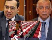 وزيرا النفط العراقى والمصرى