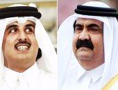 النظام القطري