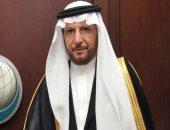 أمين عام منظمة التعاون الإسلامى