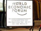 المنتدى الاقتصادى العالمى بمنتجع دافوس