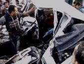 حادث تصادم - أرشيفية