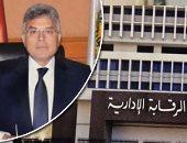 الوزير محمد عرفان