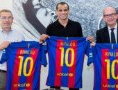 ريفالدو مع مسئولى برشلونة