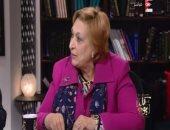 الدكتورة سعاد الديب رئيس الاتحاد النوعى لجمعيات حماية المستهلك