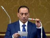 محمد عبد الله زين وكيل لجنة النقل بالبرلمان