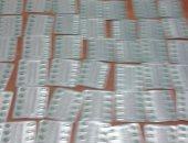 أقراص مخدرة-أرشيفية