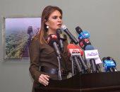وزيرة التعاون الدولي سحر نصر